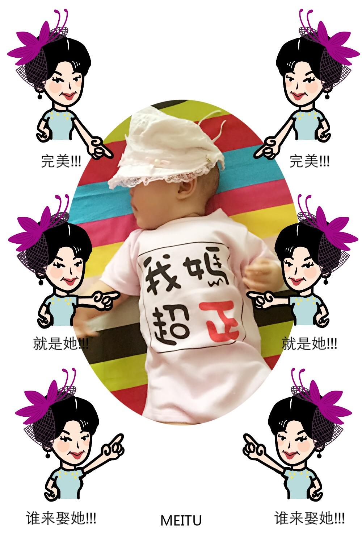 内蒙古天玺优艾贝母婴护理服务有限公司