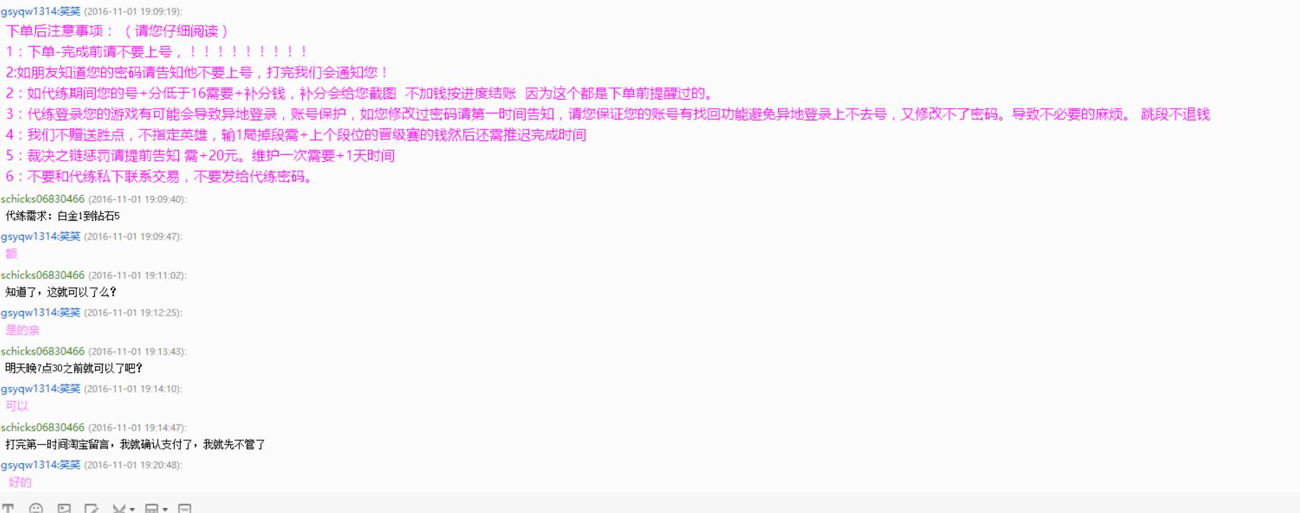 1100lu.com-www.1100lu.us-千百撸影院  meta description of 26yk.