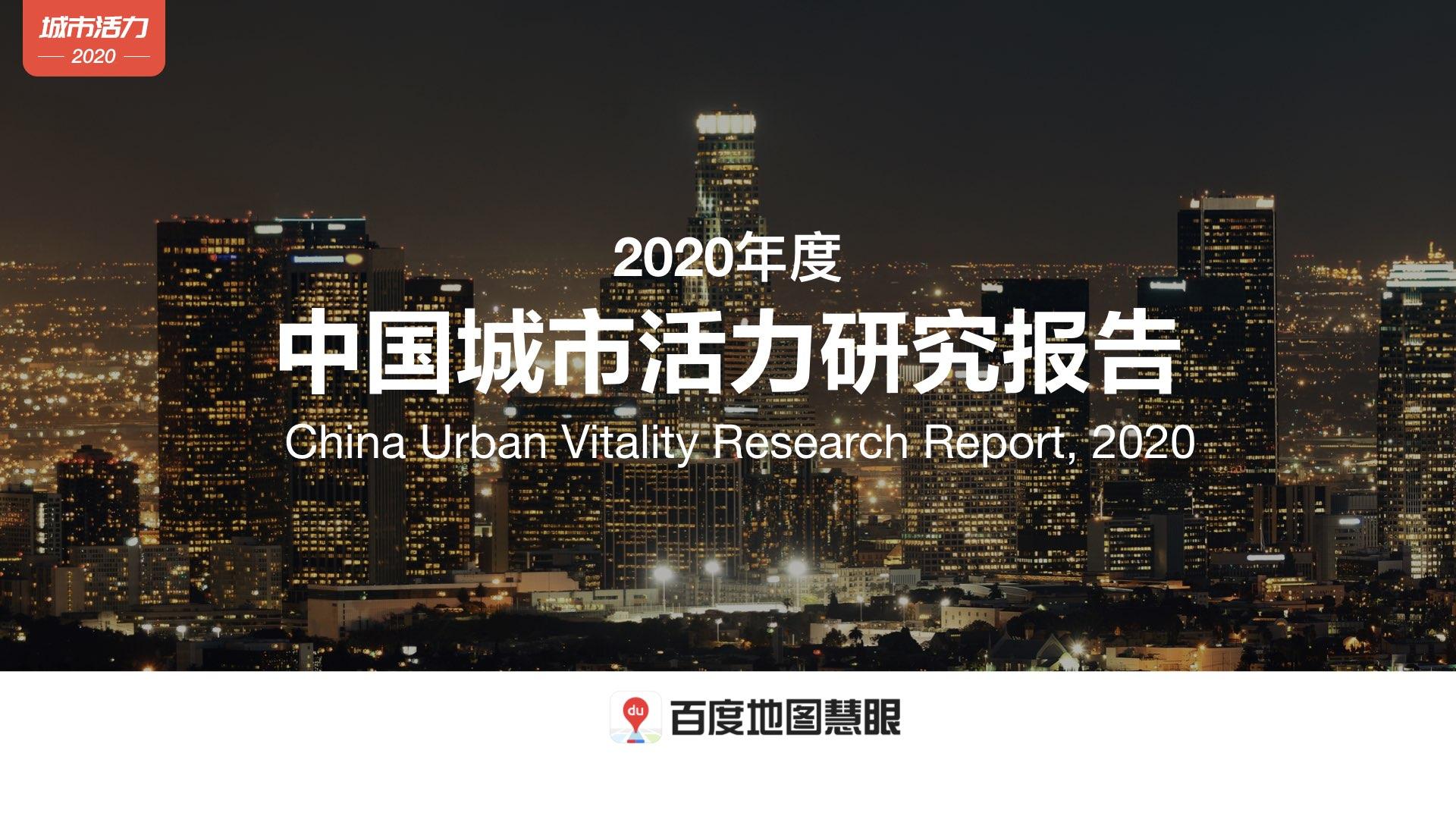 report7