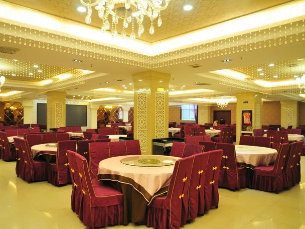 国贸餐厅(金都国贸大酒店)