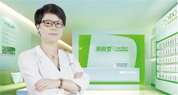 清颜堂专业祛痘(新会店)