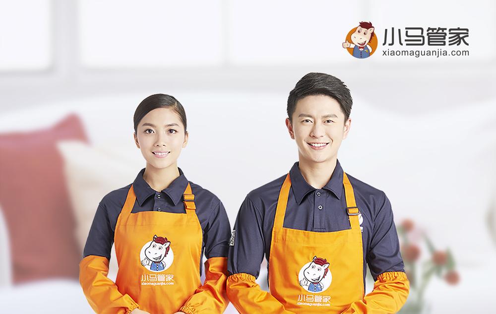 小马管家(石景山店)