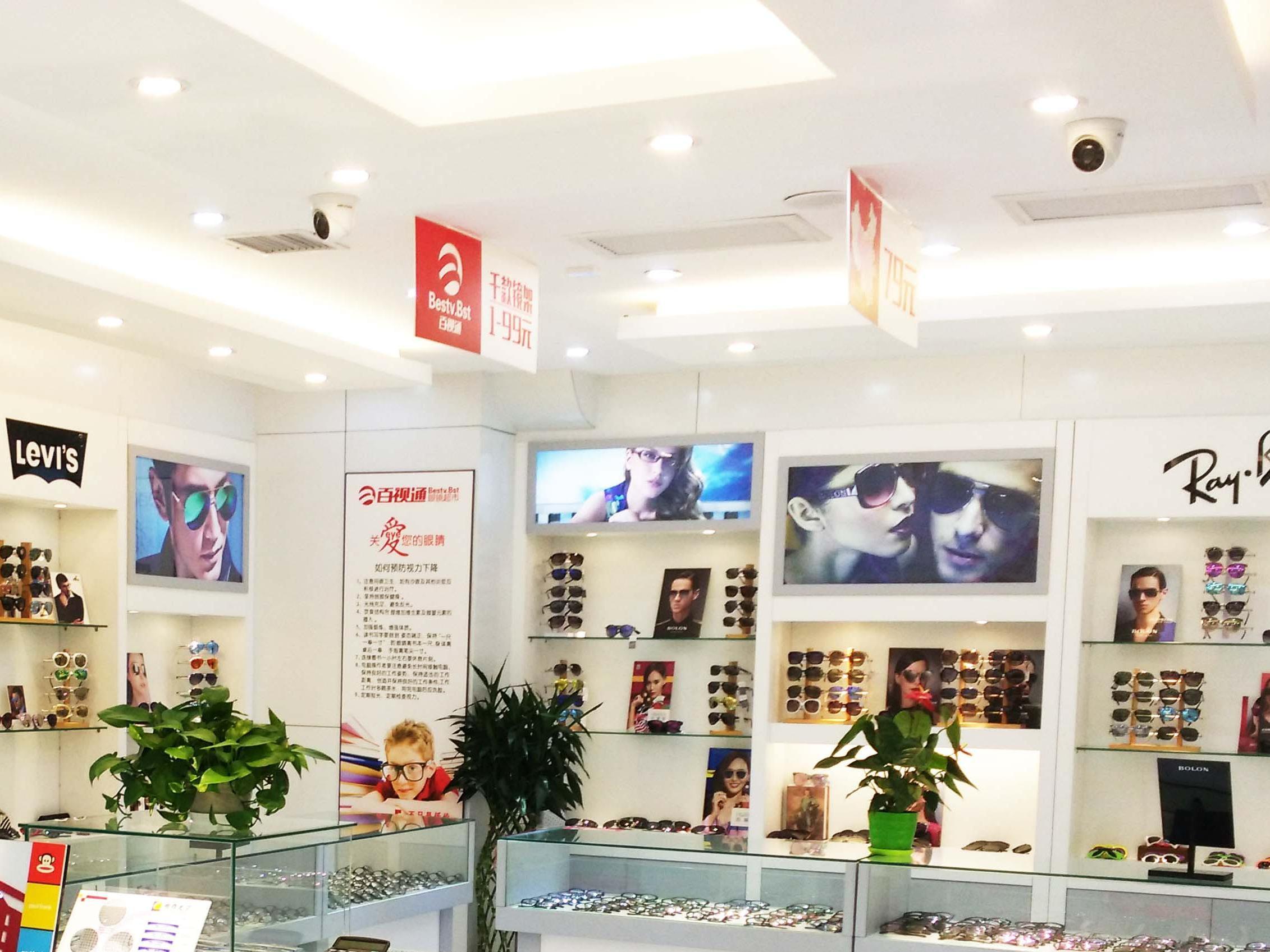 百视通眼镜超市(227韶山路店)