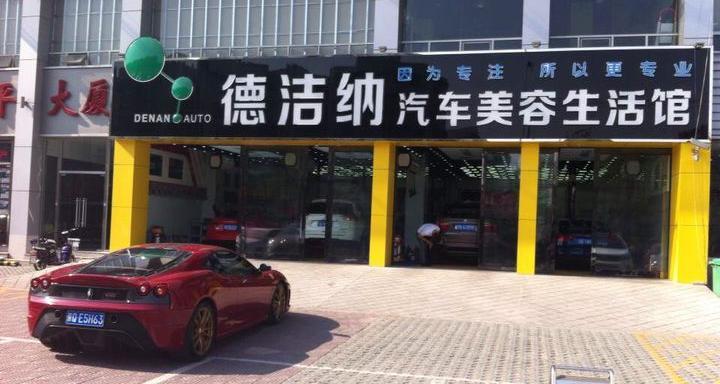 万宁花语鲜花(团结湖店)