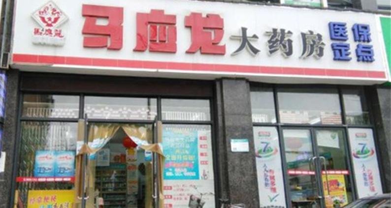 香薇妮丝女子减肥院(上元大街店)