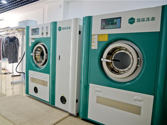 UCC国际洗衣(富力城店)
