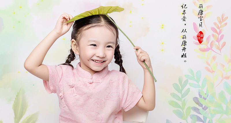 丽康宝贝儿童摄影(徐东店)