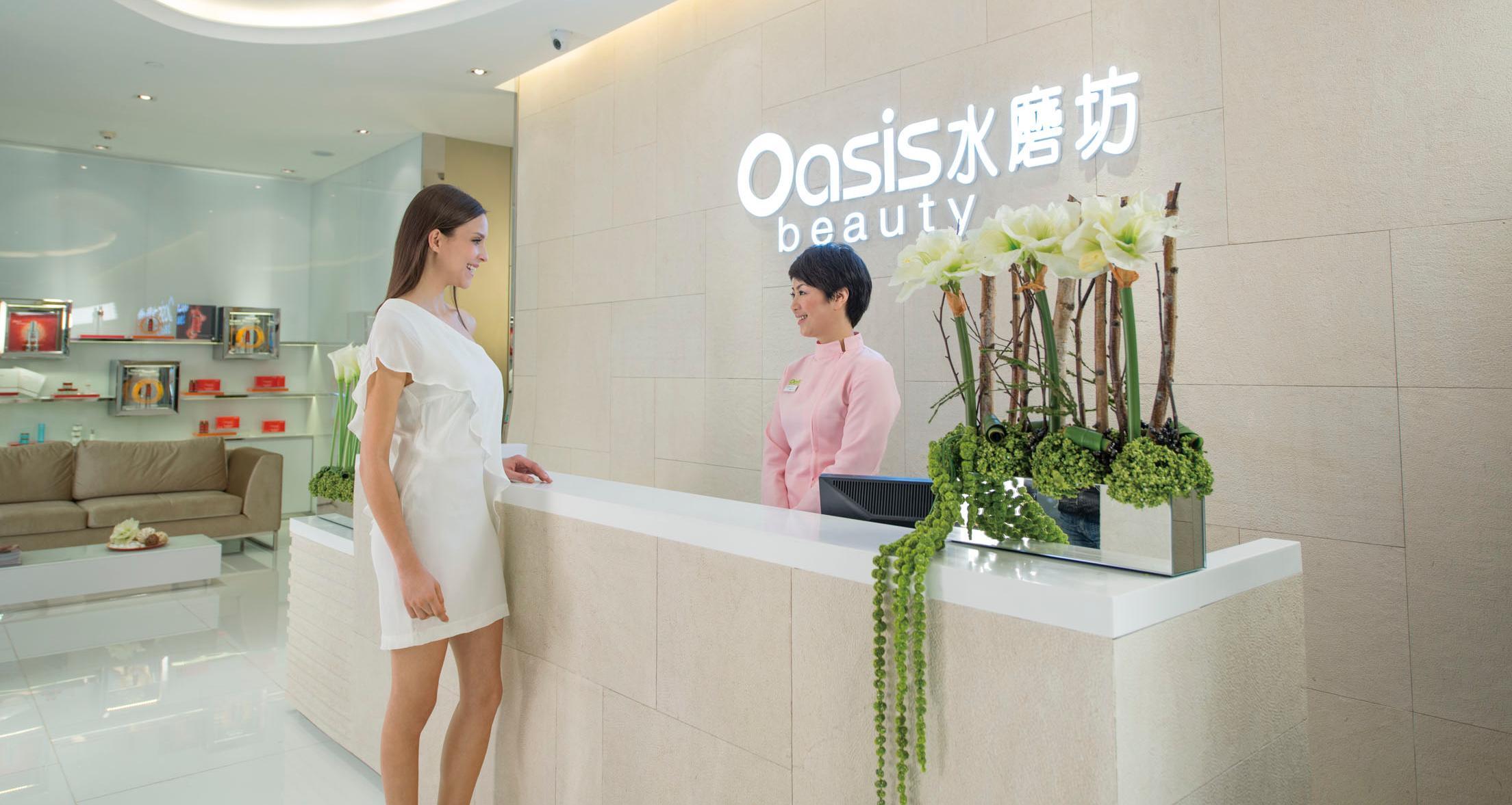 Oasis Beauty水磨坊美容中心(西单店)