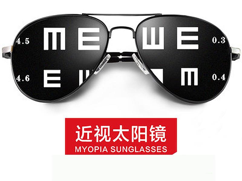 镜匠眼镜(高新店)