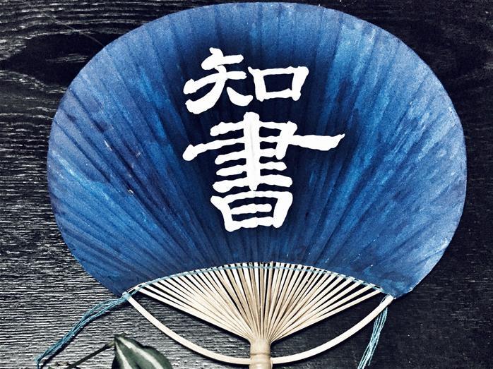 汉翔书法教育(崇文门店)