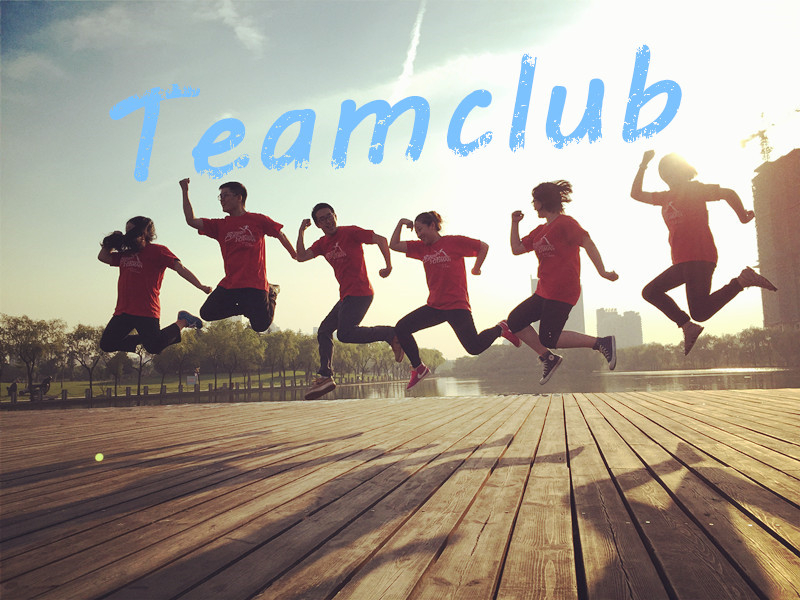 Team Club密室轰趴馆