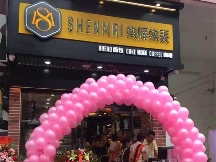 爱康国宾(北京亚运村体检分店)