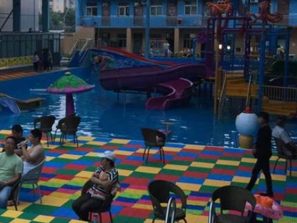 涵淼水上乐园