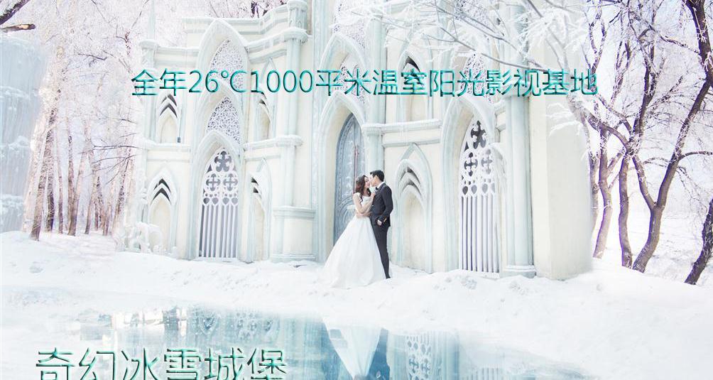 世纪新娘旅拍婚纱摄影(安庆店)