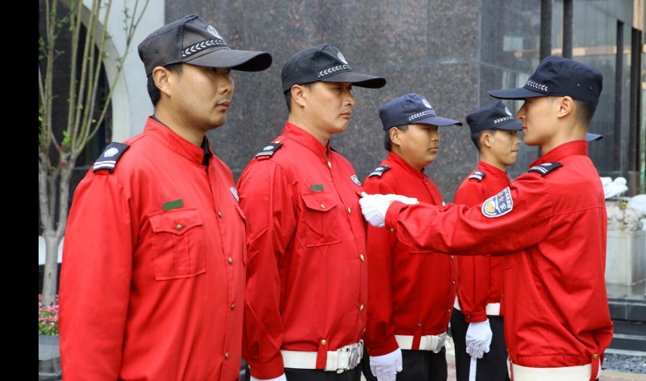 诚信行物业管理(乳山店)