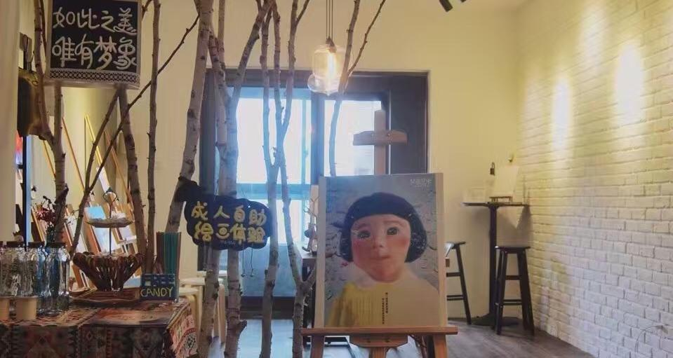 梦象艺术绘画工作室(仙林店)