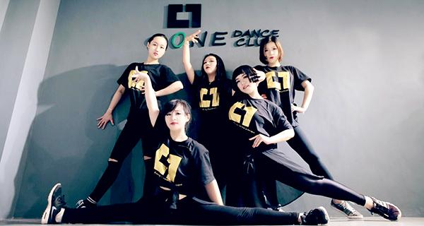 CONE舞蹈