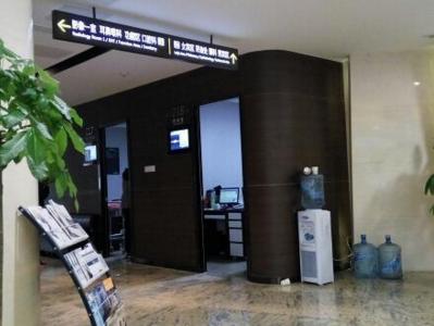 爱康国宾体检中心(西溪店)