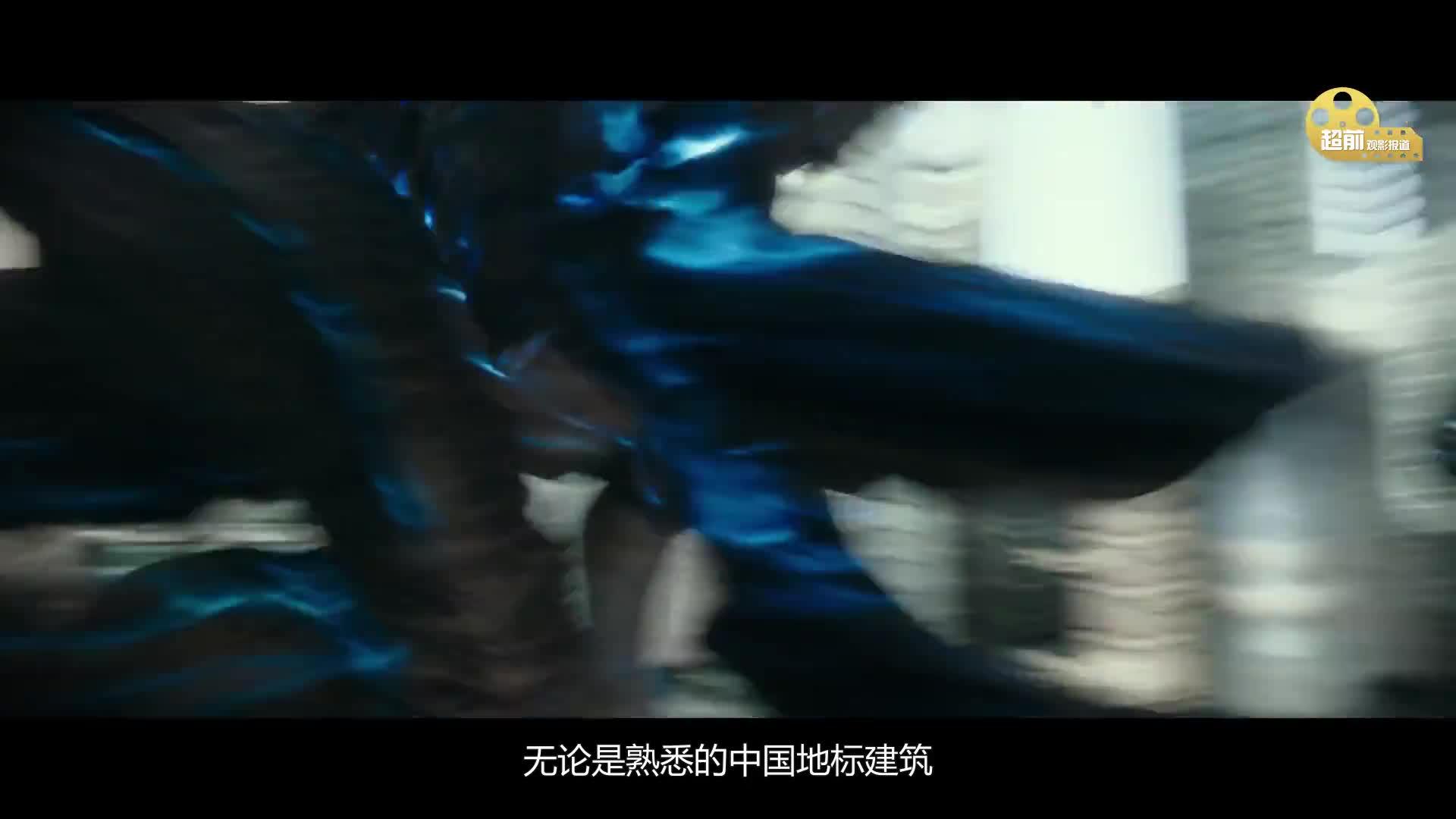【环太平洋:雷霆再起】超前观影报道 机甲驾驶员拯救世界