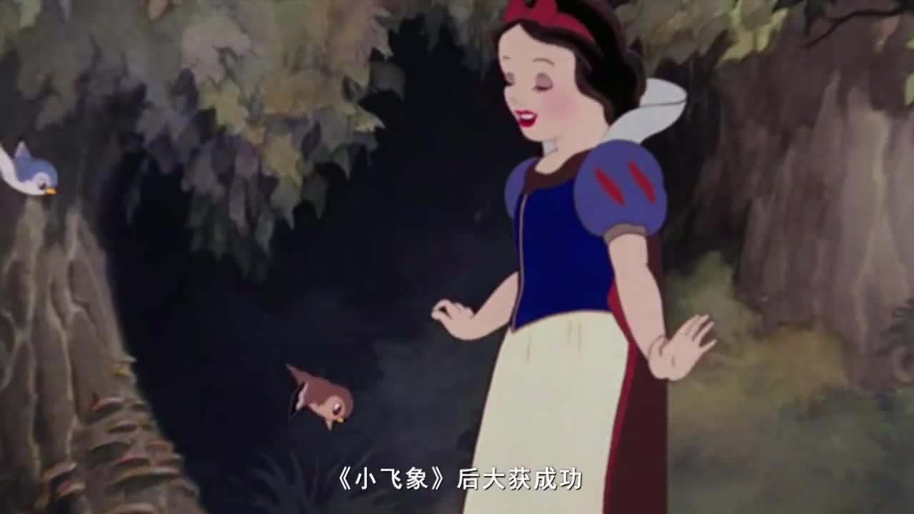 《漫漫看》系列片之小鹿斑比里的东方印象.1