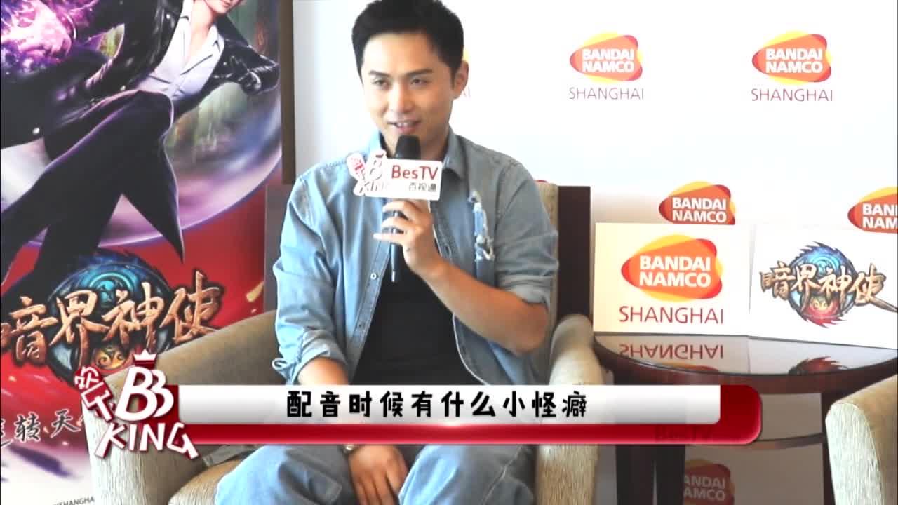 8月13日《【欢乐BBKING】边江专访:从蓝忘机到姜爻  》.2