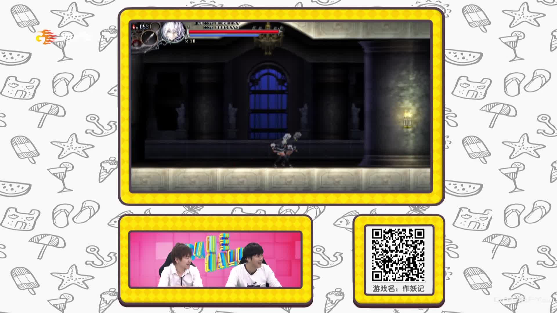 0104游戏大厅:《红魔域城传说》#1