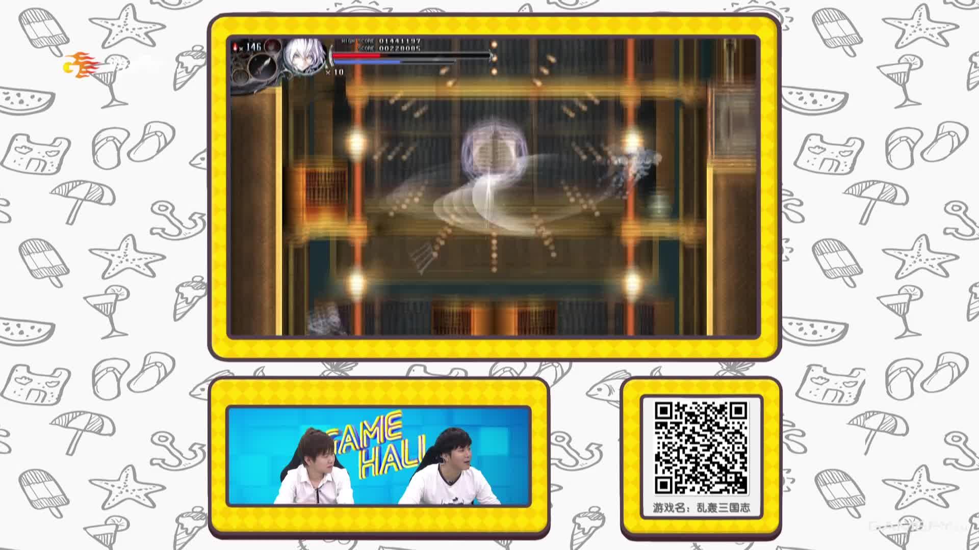 0105游戏大厅:《红魔域城传说》#2