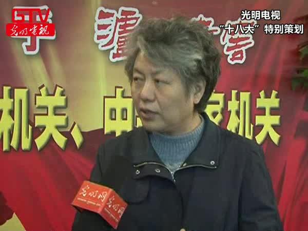 李玫瑾:普及心理学知识促进社会和谐