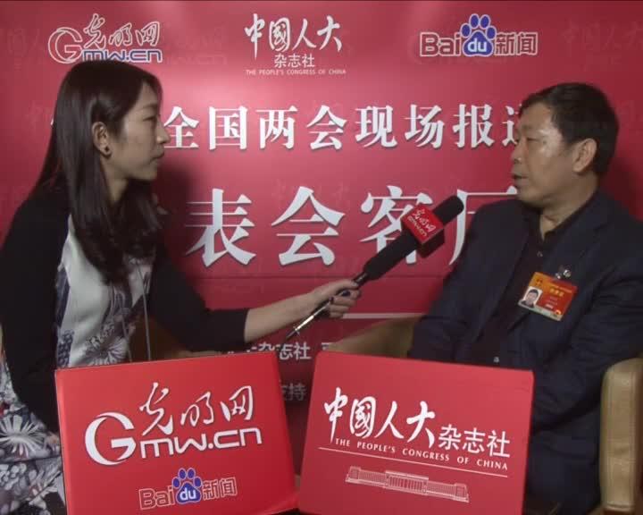 李爱青代表:要让从事农业的人有尊严的生活