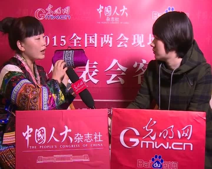蔡群代表:蜡染刺绣行业亟待加强营销宣传