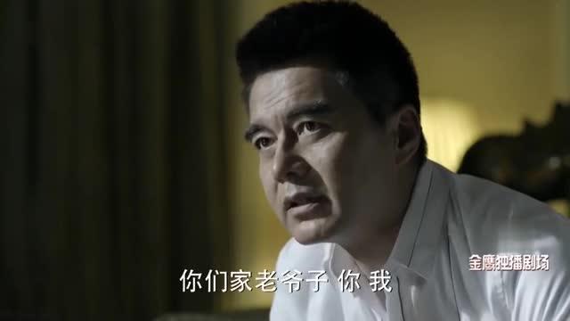 《人民的名义》祁同伟赵瑞龙欲绝杀侯亮祸害,两个家伙坏得很!-