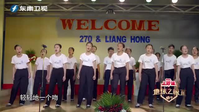 菲律宾少年合唱团,唱中文经典《月亮代表我的心》-国语流畅
