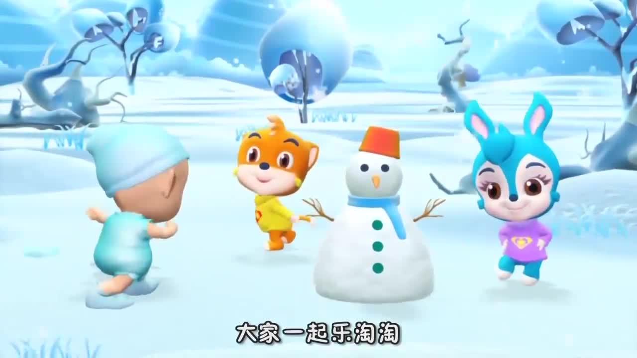 第011集 雪人