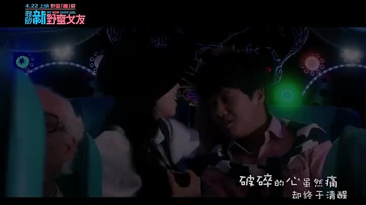 汪苏泷-I Believe2《我的野蛮女友2》主题曲