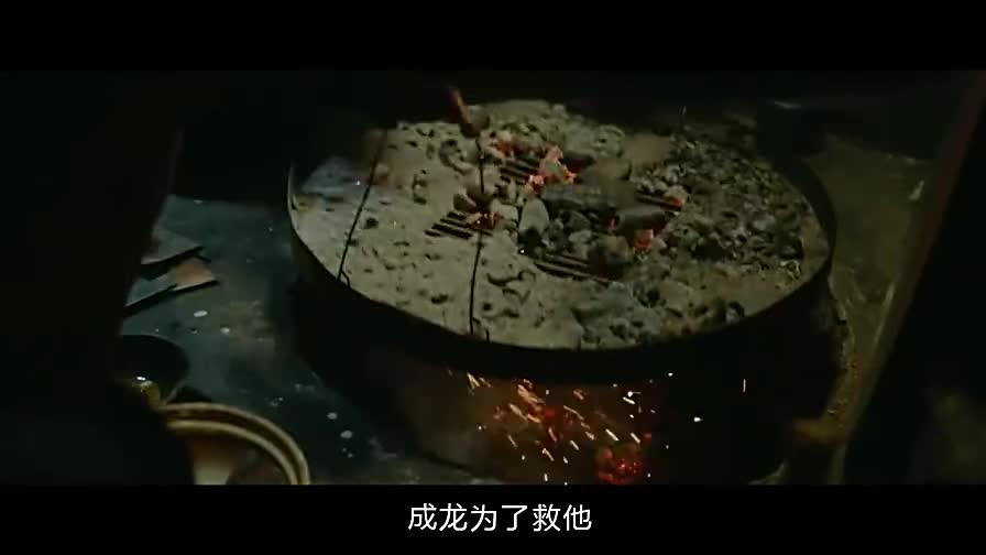 23 《铁道飞虎》成龙带黄子韬王凯干票大的-国语高清