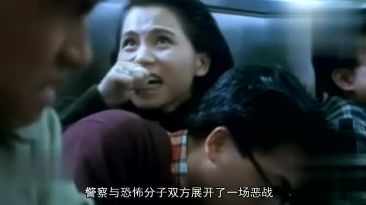 周星驰最经典的一部喜剧片, 朱茵戏份不多, 却成功抢镜张敏