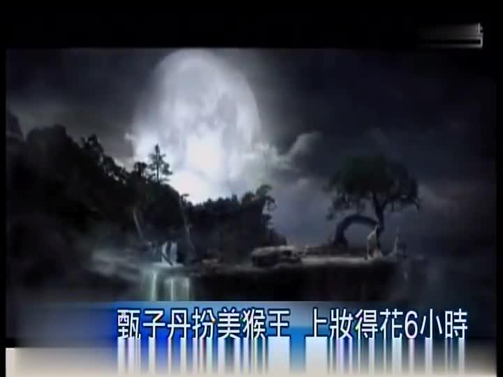 """20131220-台湾贺岁片有看头 猪哥亮化身""""猪教授""""穿越时空"""