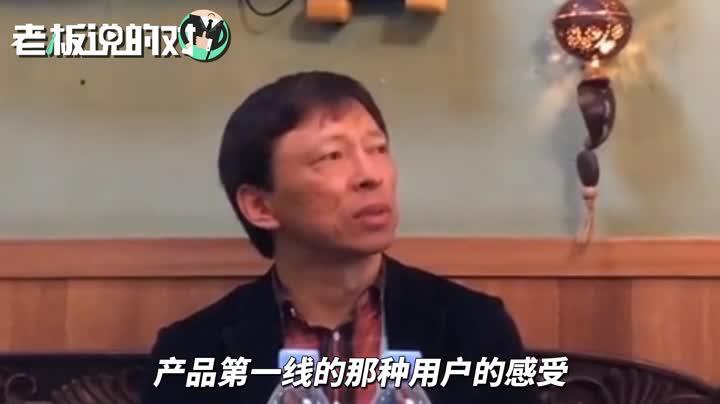 """张朝阳谈""""三大门户被BAT取代"""":要保持初心,颠覆经常发生"""