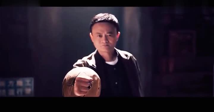 马云的第一部电影《功守道》,马云单挑李连杰吴京甄子丹各大高手