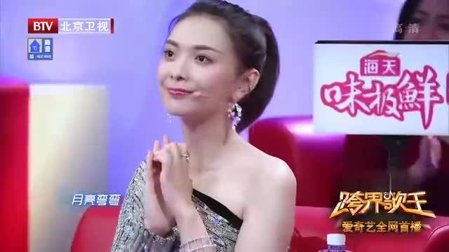 跨界歌王-陈学冬孙宁迪斯科曲风演唱《康定情歌》-