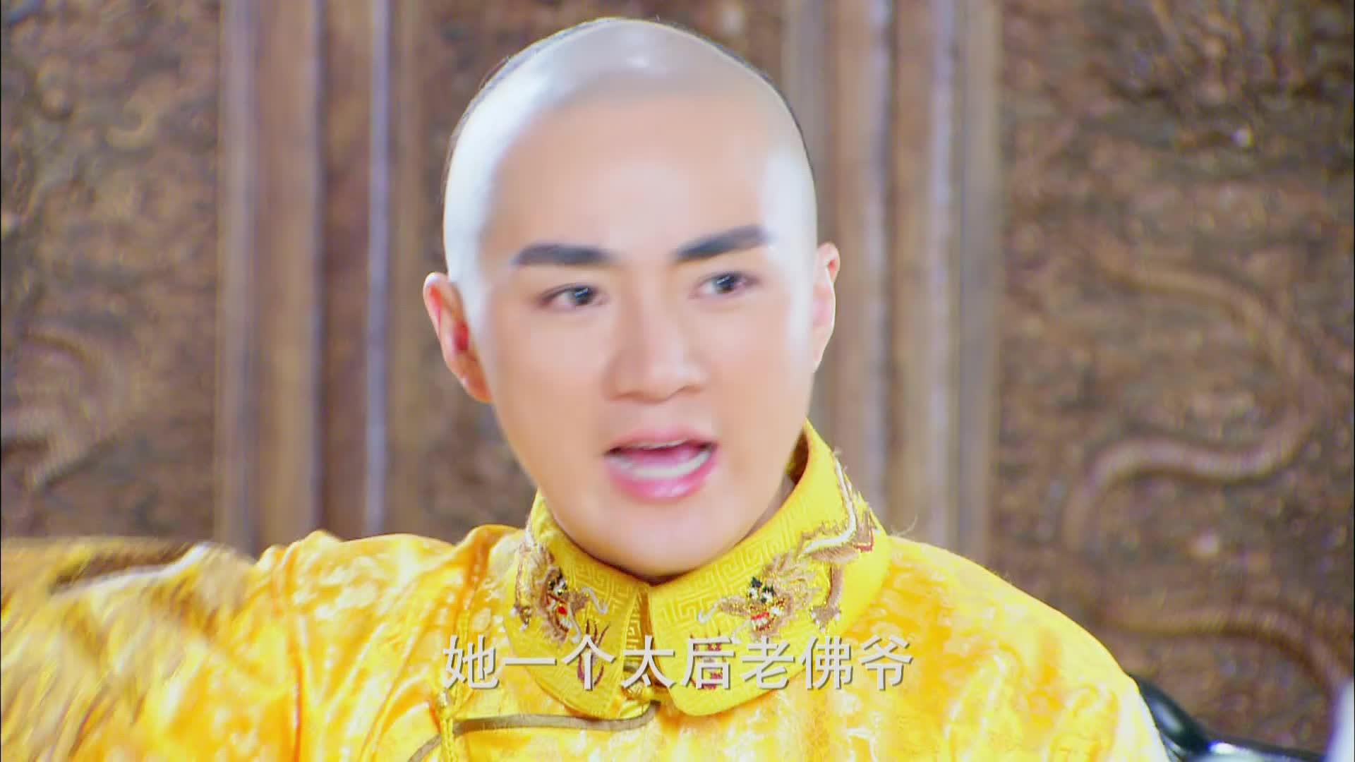 你到慈宁宫,去把老佛爷身边,那个贴身太监陈福,传到朕这来