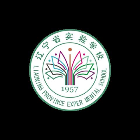 辽宁实验学校