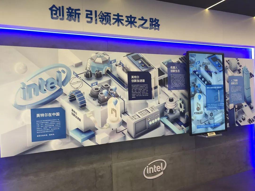 前沿科技,创新升级 | 中关村创业大街-英特尔开放创新实验室成功升级,让科技伴你同行!