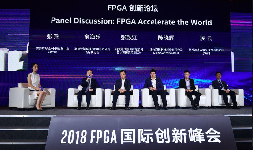 大咖说 | 让FPGA 加速世界!