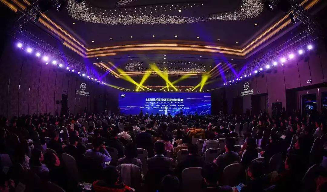2018 FPGA国际创新峰会在中国重庆成功召开,超燃!