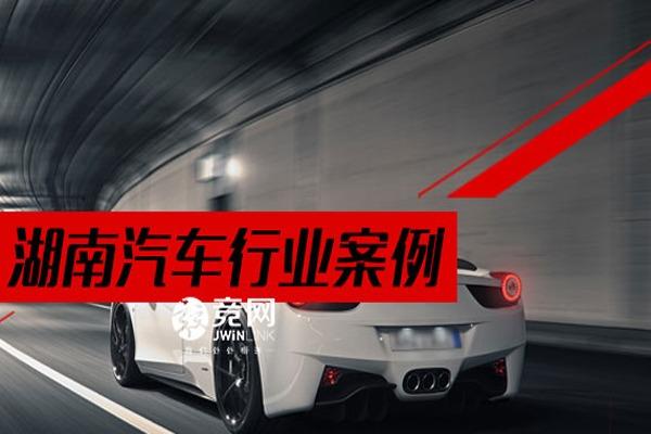 汽车行业图片