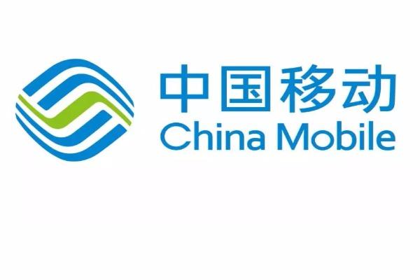 中国移动(企业名片案例)图片