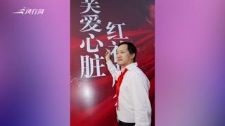 c-时尚杂志创始人刘江去世 章子怡李冰冰等发文悼念