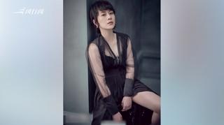 c-41岁海清登杂志封面 大方秀香肩事业线性感吸睛