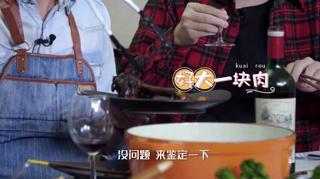 吃货李诞的生活之道 一顿火锅吃三天